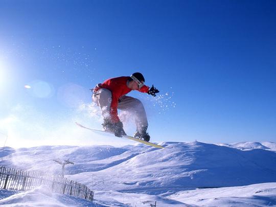 """Falakro, Drama Snowboarding"""