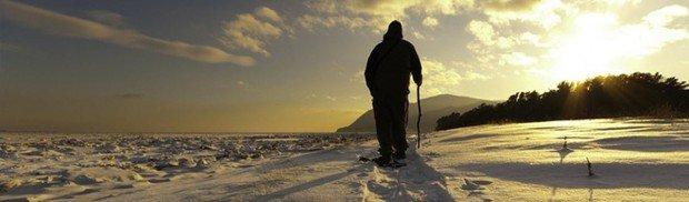 """""""Le Massif de Charlevoix Snowshoeing"""""""
