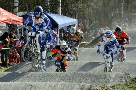 Kornwestheim BMX Training Center, Stuttgart