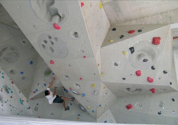 """Climbing Walls in Selangor"""