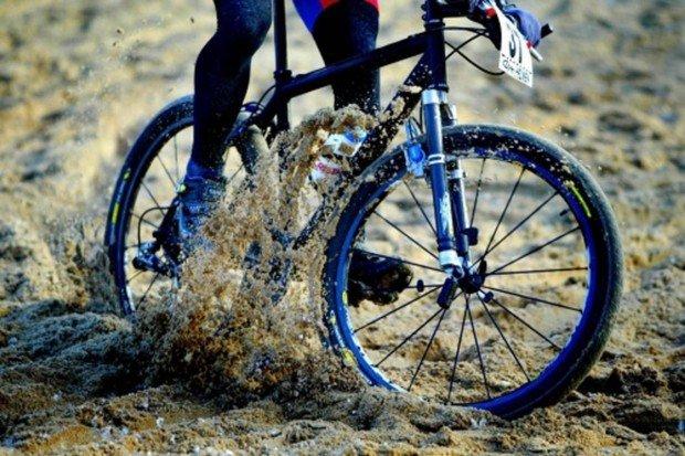 """""""Eindhoven Mountain Biking"""""""