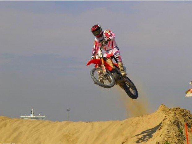 """""""Wissenhunt OHV Trail System Motocross"""""""