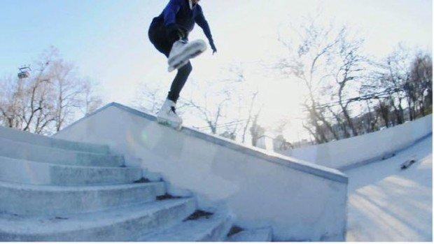 """""""Roller Skating in Wilson Skate Park"""""""