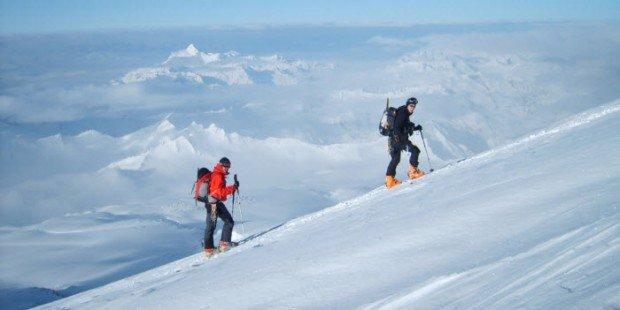 """Mount Elbrus Mountaineering"""