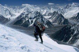 Broad Peak (K3), Karakoram Park