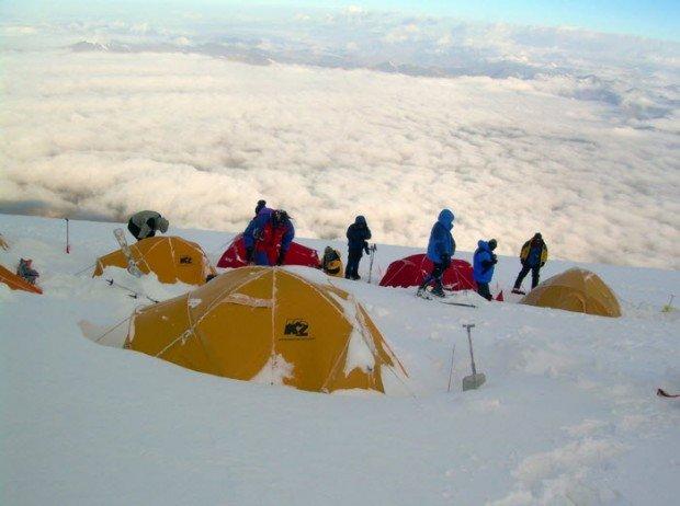 """""""Mountaineers in Muztagh Ata"""""""