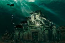 Qiandao Lake, Hangzhou, Zhejiang