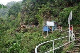 Siddha Cave, Bandipur