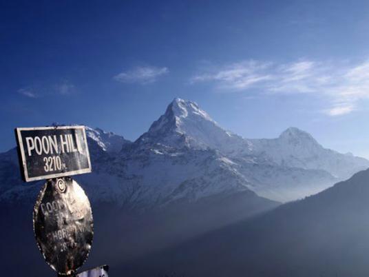 ''Trekking in Ghorepani Poon Hill Trek''