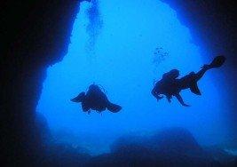 Tunel del Dofi (Dolphin's Cave), Medes Islands