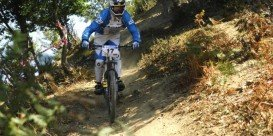 Xanthi Mountain Bike Park, Xanthi