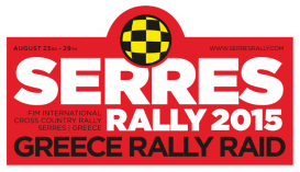 Serres Rally 2015, Serres