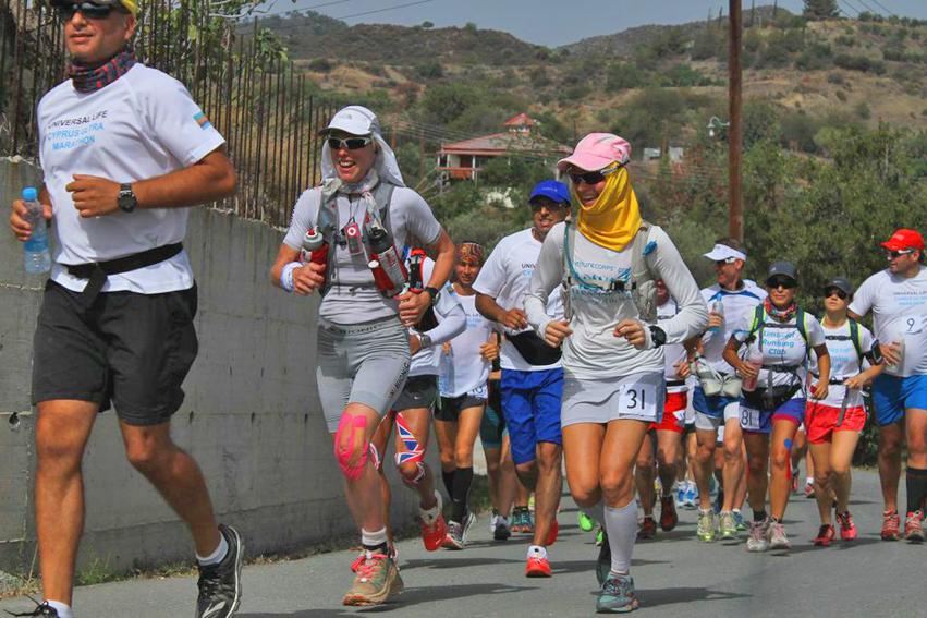 """Cyprus Ultra Marathon"""