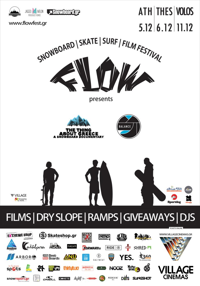 """""""Flow Film Festival"""""""