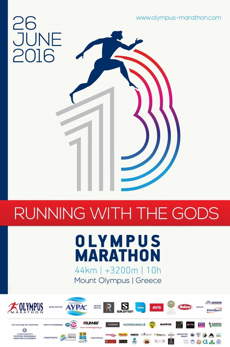 """""""Olympus Marathon"""""""