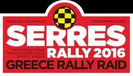 Serres Rally 2016, Serres