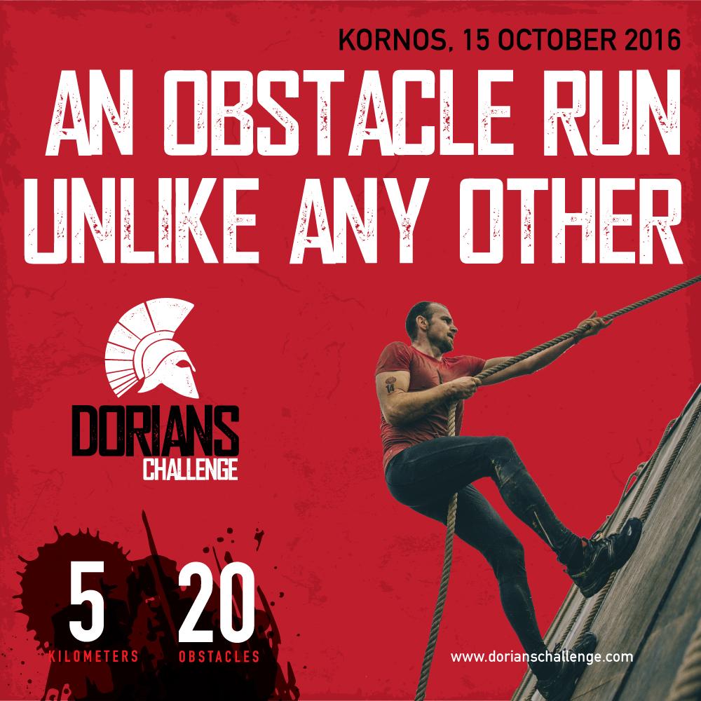 """Dorians Challenge"""