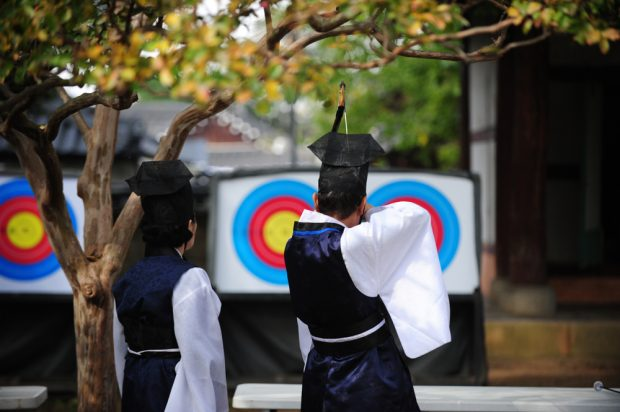 Why You Should Try Archery When In Korea
